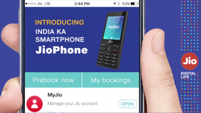 specification of JioPhone