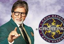 How to play KBC on Jio chat app