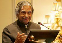 Story of A P J Abdul Kalam