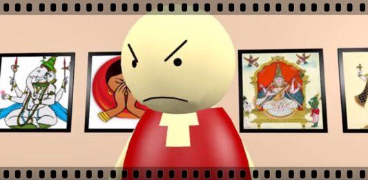 Angry Baba