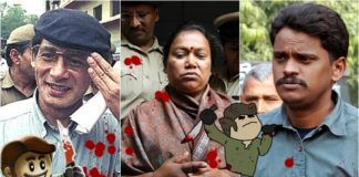 Indian Serial Killer