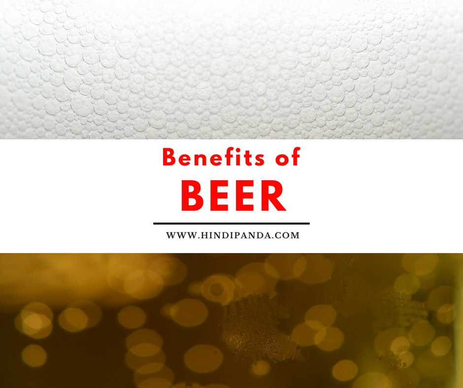 Benefits of Beer