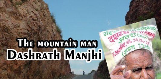 Dashrath Manjhi