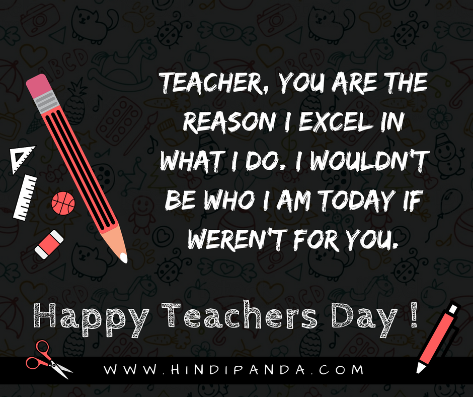 Happy Teachers Day : Teachers Day Speech | Quotes | Images