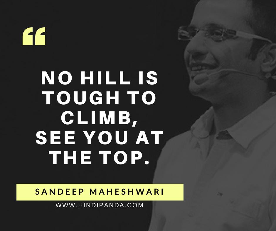 Sandeep Maheshwari Biography Career Love Story Quotes