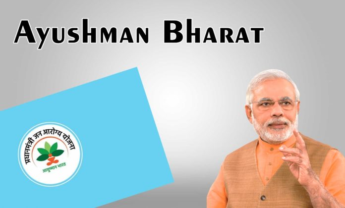 Ayushman Bharat Yojana