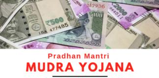 Mudra Loan