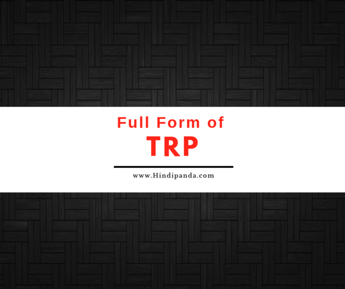 trp full form