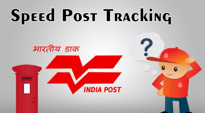 speedpost tracking