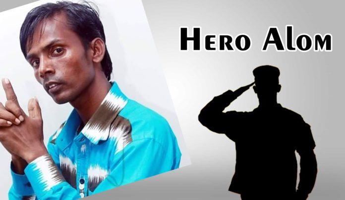 Hero Alom