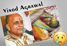 Vinod Agrawal