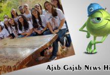 Ajab Gajab News Hindi