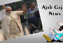 Ajab Gajab News