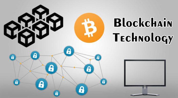 Blockchain Kya Hai ?