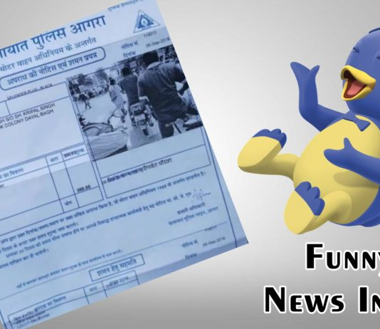 Funny News India