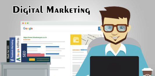 digital marketing kaise sikhe