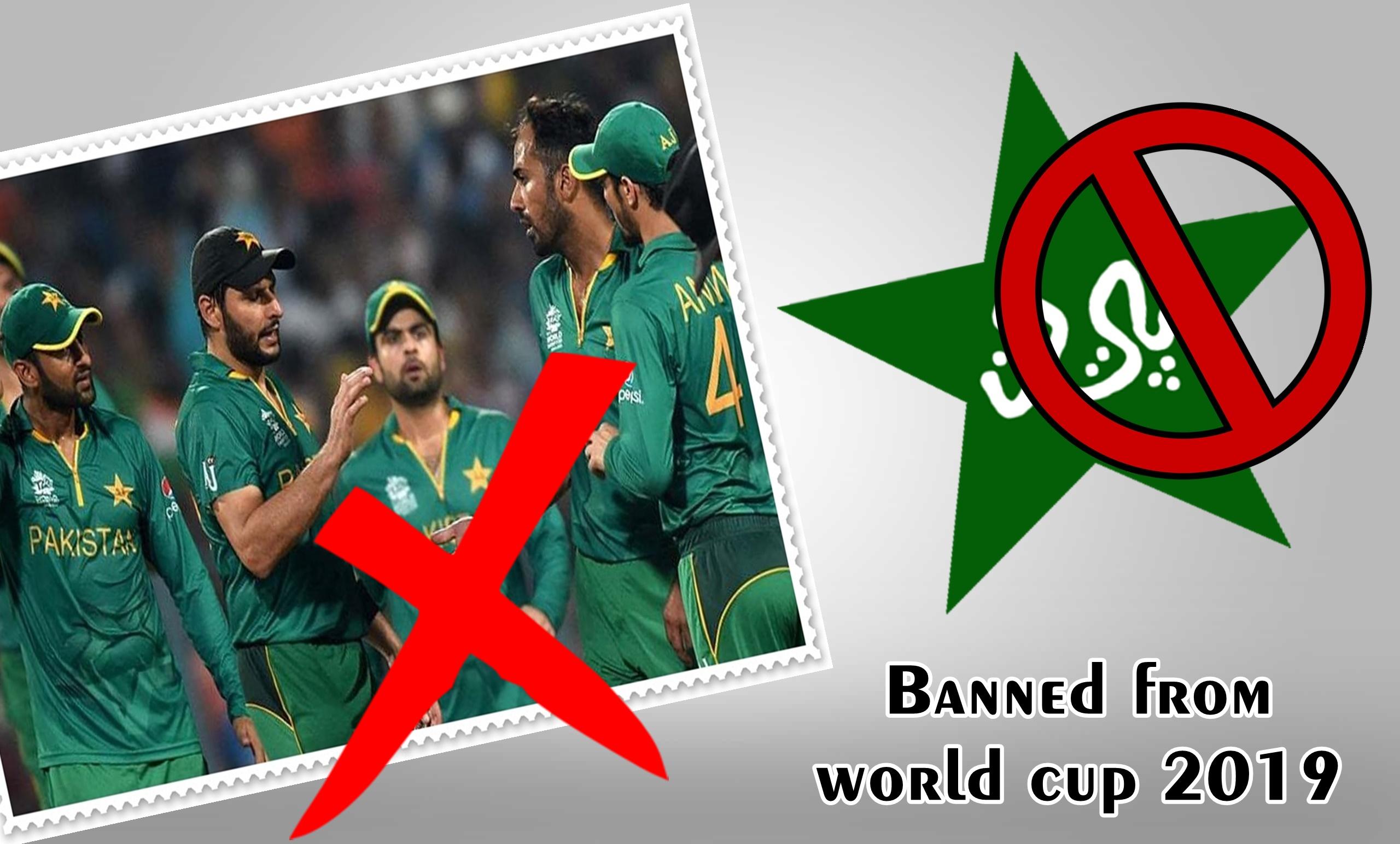 Best Toilet Paper 2019 Best Toilet Paper को Cricket World Cup 2019 से बाहर