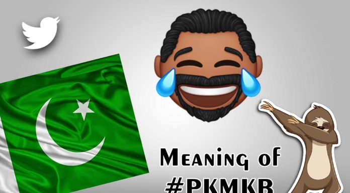 PKMKB Means in Hindi