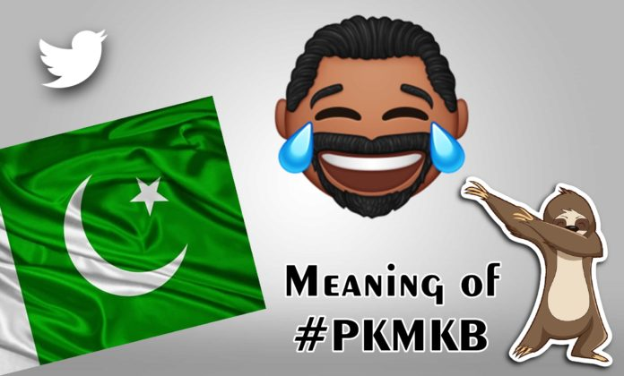 PKMKB Means in Hindi