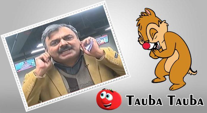 Tauba Tauba meme news