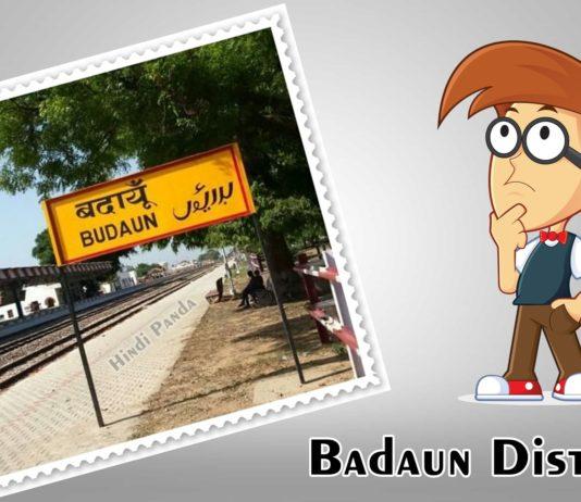 Badaun District Budaun