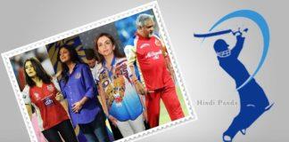 IPL team owners 2019