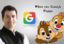 Pappu of World