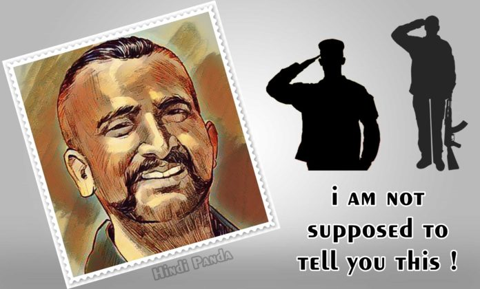 I Am Not Supposed to Tell You This Abhinandan