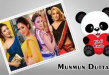 Munmun Dutta Hot pics