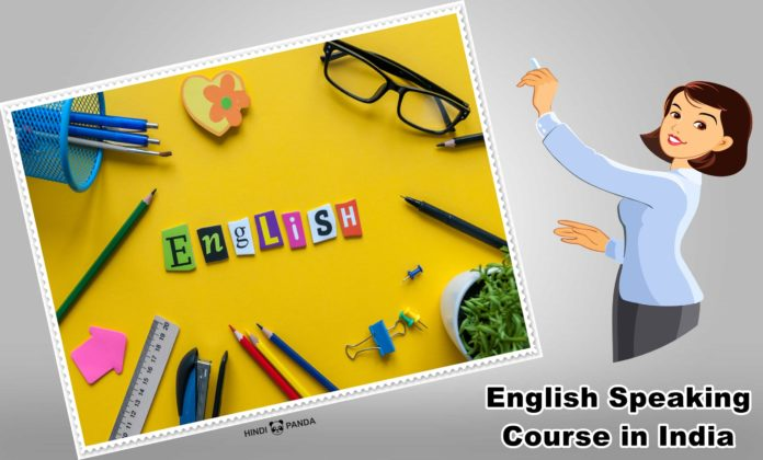 English Speaking Course in India