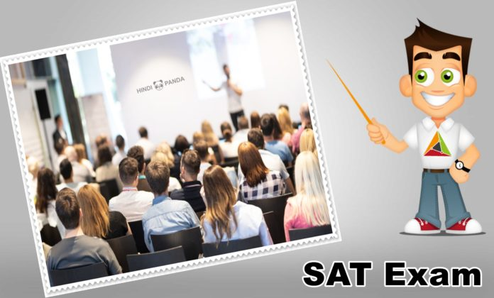 How to Prepare Yourself for Your SAT Exam