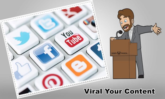 How to viral your content
