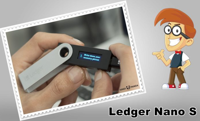 Ledger Nano S Review : Design & Unboxing Experience