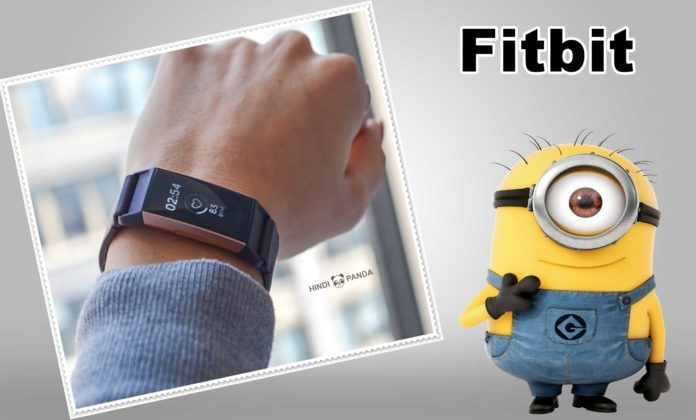 Can You Trust Data from Fitbit