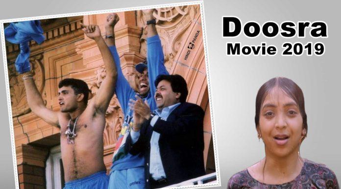Doosra Movie 2019 Trailer