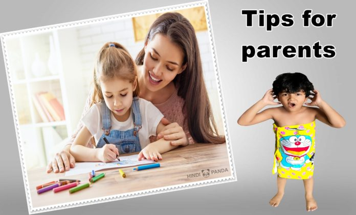 Some Tips For Parents So That Their Children Should Speak in English