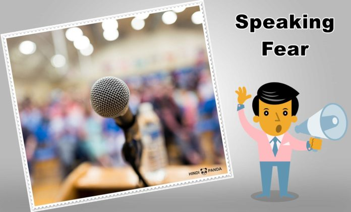 Ways to Boost Confidence and remove public speaking fear