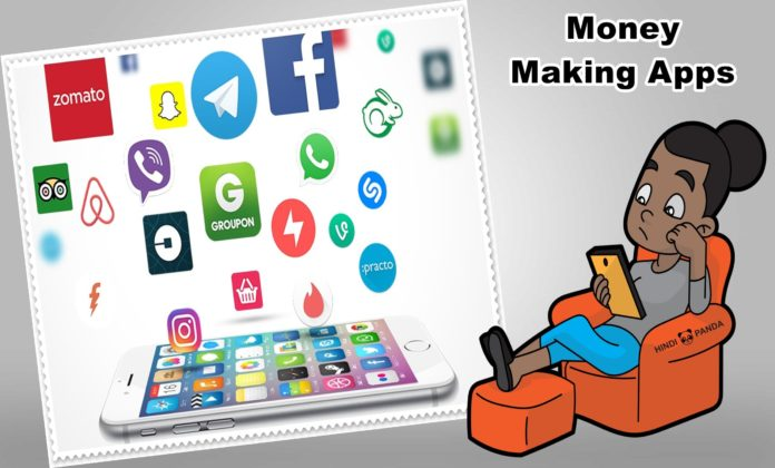 Top 10 Apps That Earn You Money { Must Download }