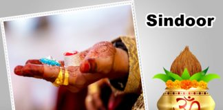 What Is The Importance Of Sindoor After Marriage