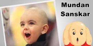 What is Mundan Sanskar in Hindu