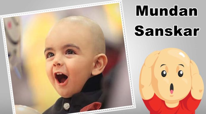 What is Mundan Sanskar in Hindu