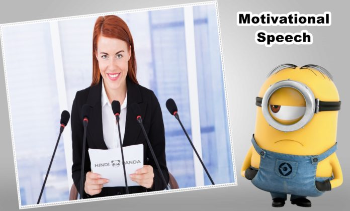 7 Helpful Tips for Writing a Motivational Speech