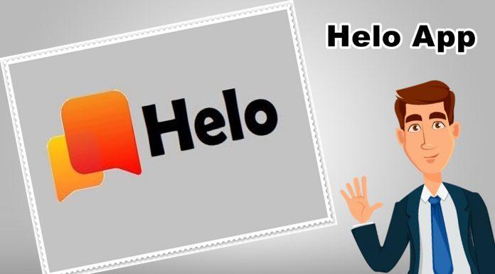 हेलो ऐप