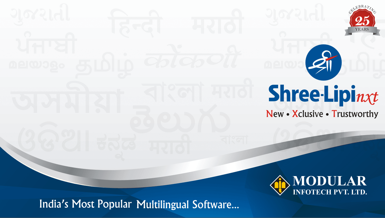 Shree-Lipi : India's Most Popular Mulitilingual Software