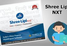 Shree-lipi modular infotech pvt ltd