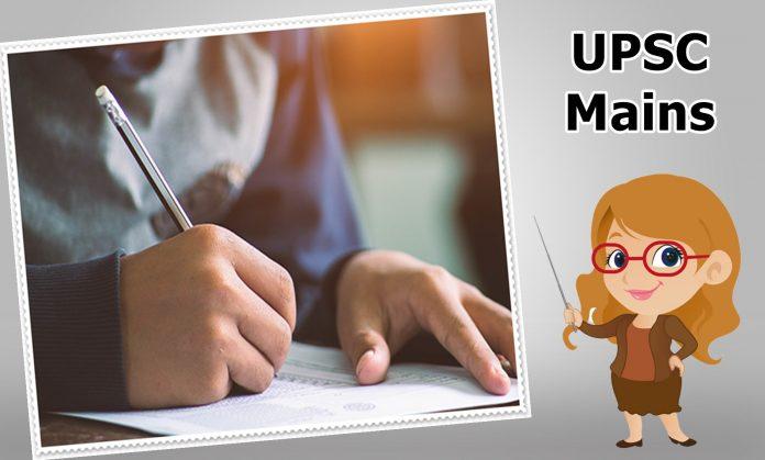 UPSC Mains