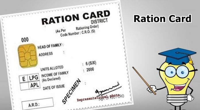 Getting a ration card in UP just got that much easier