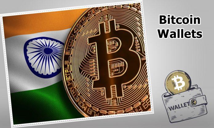 Bitcoin wallet kya hai