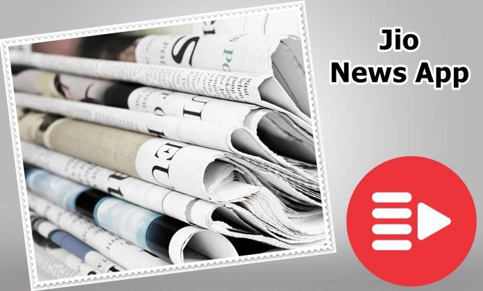 JIO NEWS APP KYA HAI