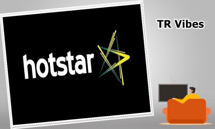 TR Vibes Hotstar